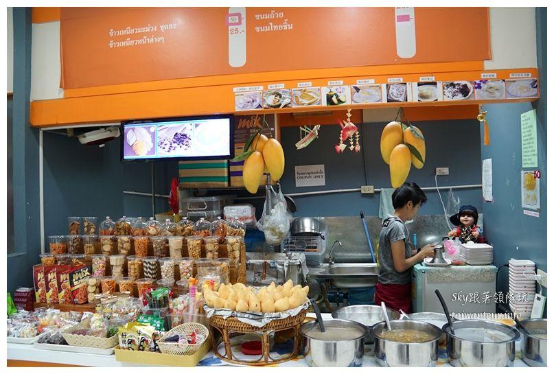 泰國朗曼機場餐廳09953