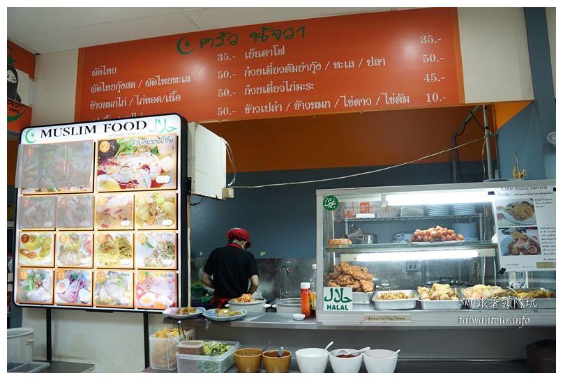 泰國朗曼機場餐廳09957