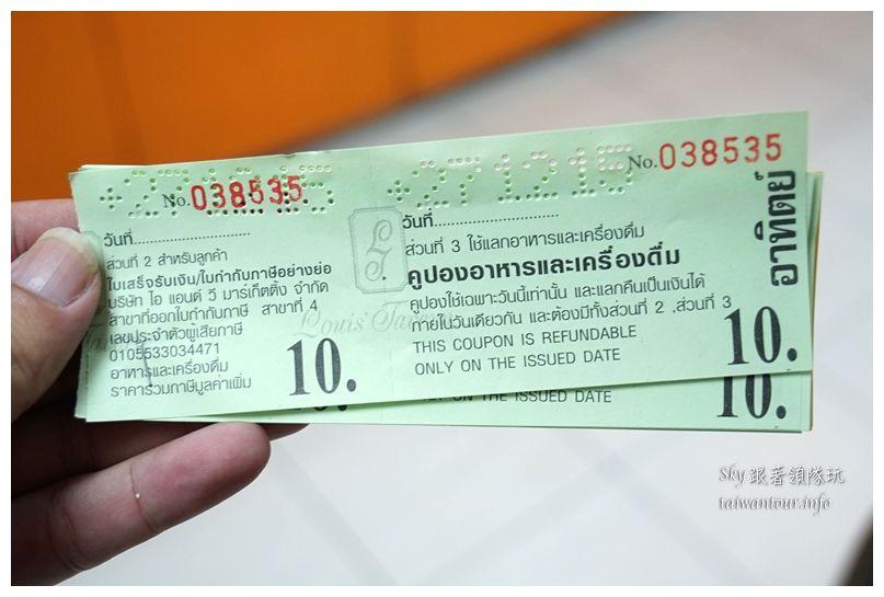 泰國朗曼機場餐廳09961