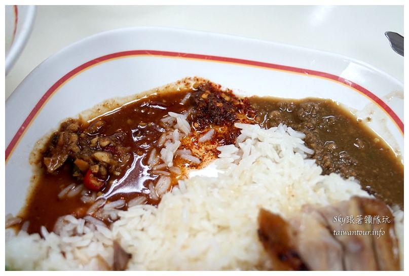 泰國朗曼機場餐廳09987