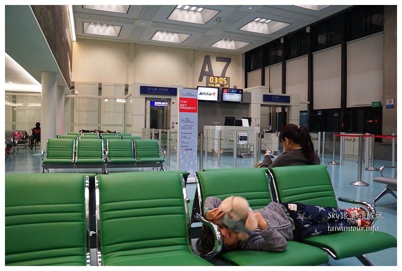 泰國自由行酷鳥航空訂票教學09919