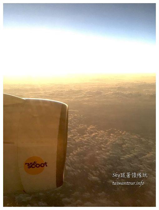 泰國自由行酷鳥航空訂票教學10