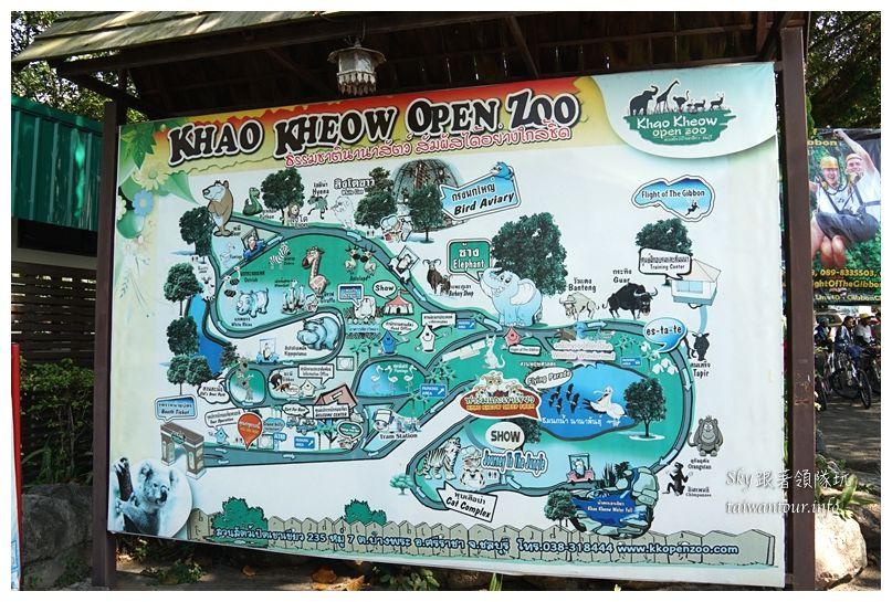 泰國親子旅遊綠山動物園kheow kheow00059