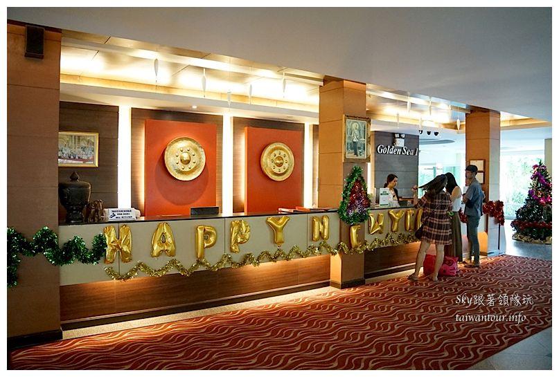 泰國golden sea pattaya hotel 芭達雅黃金海岸酒店00877