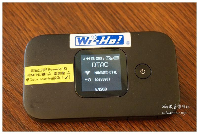 泰國wifi機租借wiho02681