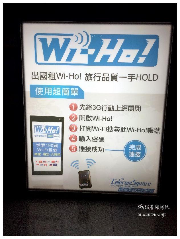 泰國wifi機租借wiho12