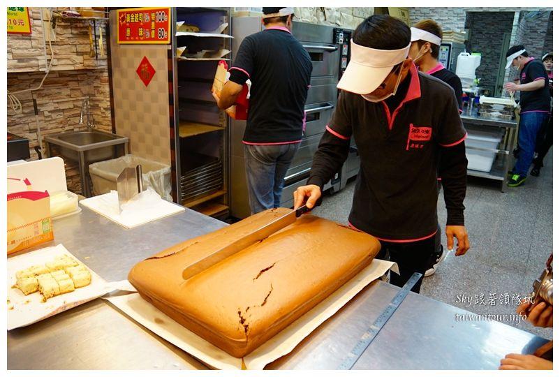淡水美食推薦伴手禮源味本舖傳統手工蛋糕01759