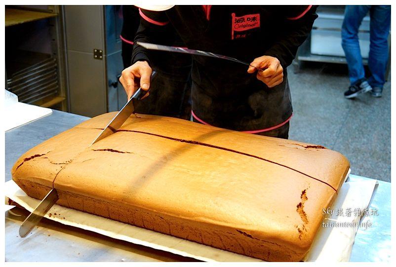 淡水美食推薦伴手禮源味本舖傳統手工蛋糕01764