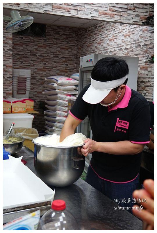 淡水美食推薦伴手禮源味本舖傳統手工蛋糕01870