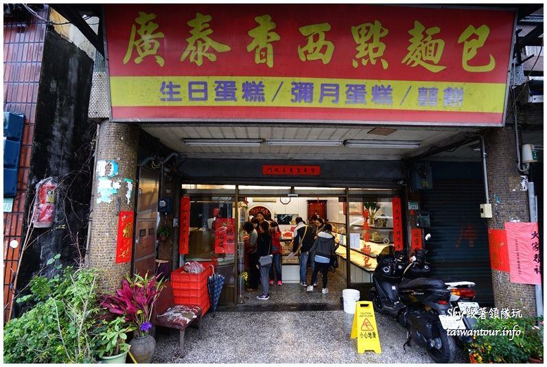 淡水美食推薦廣泰香菠蘿麵包DSC04749
