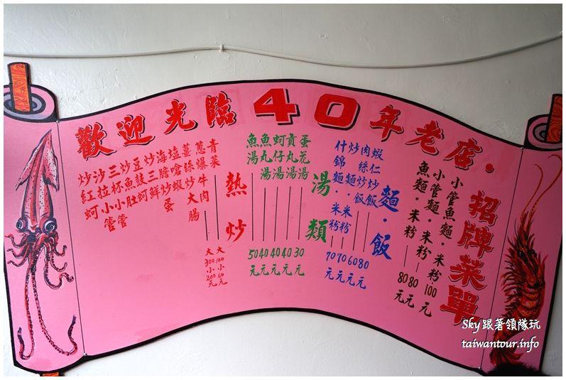 澎湖美食推薦加志魚麵DSC02776