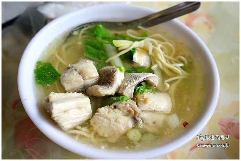 澎湖美食推薦加志魚麵DSC02796