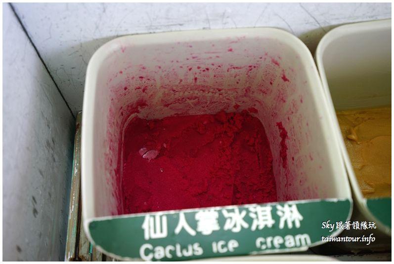 澎湖美食推薦自由冰品仙人掌冰風茹草DSC02374_结果