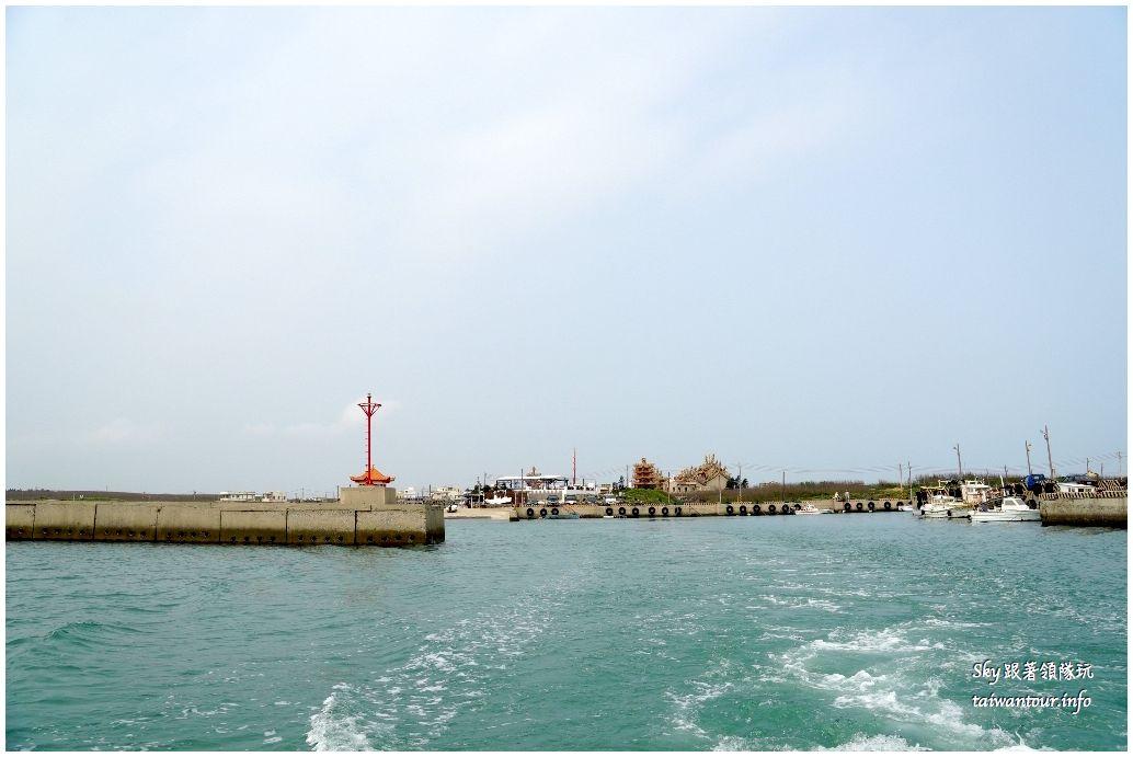 澎湖行程推薦東海旅遊DSC04292