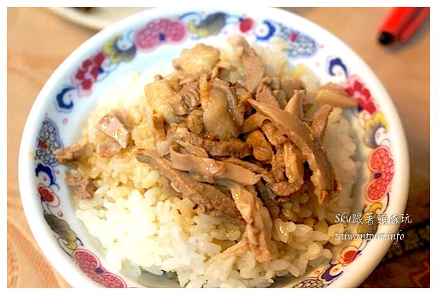 福安鴨肉飯13