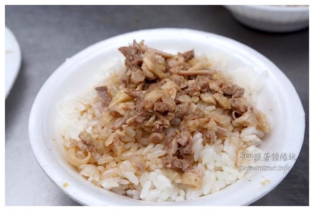 福安鴨肉飯48
