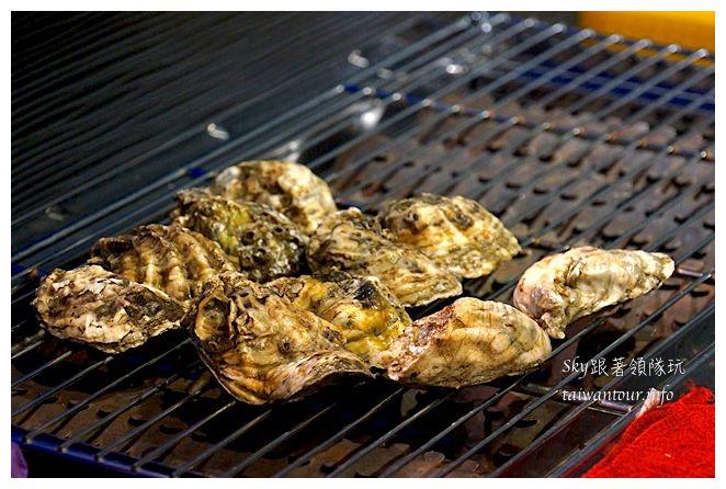竹北海鮮燒烤美食鮮之屋06905
