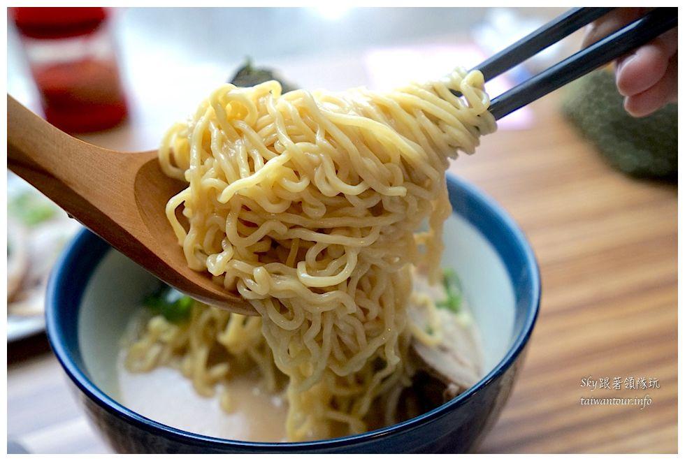 竹東美食推薦好吃九湯屋拉麵07717