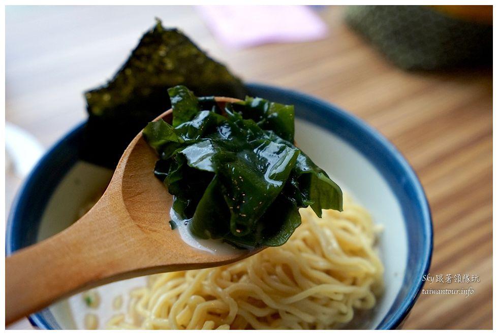 竹東美食推薦好吃九湯屋拉麵07721