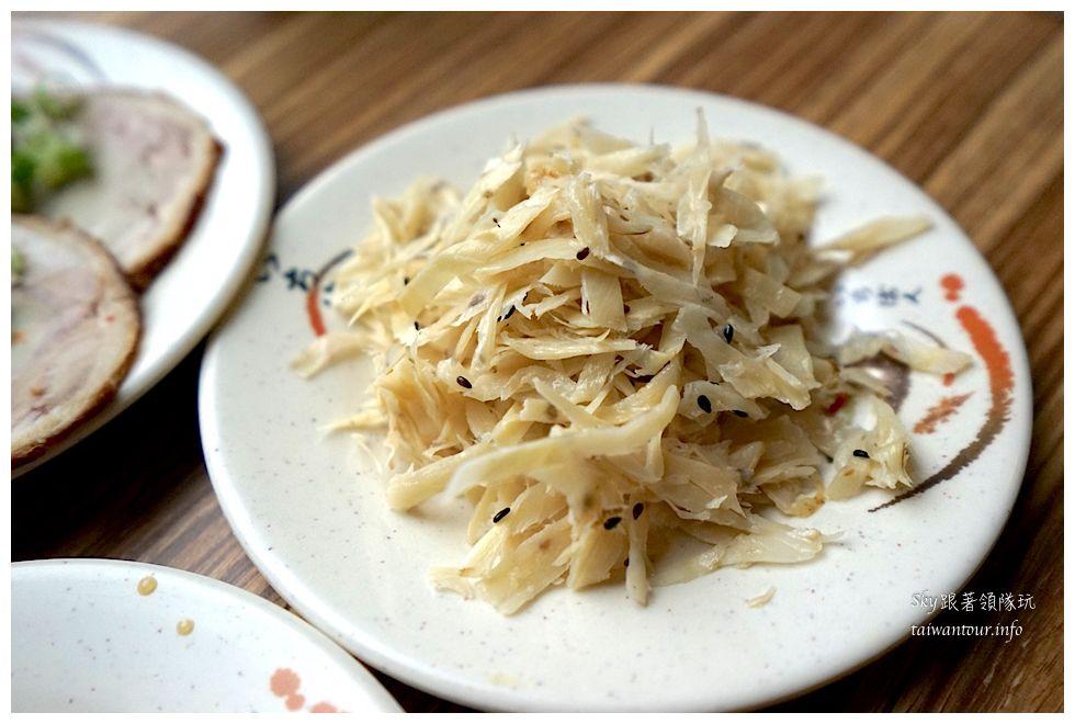 竹東美食推薦好吃九湯屋拉麵07758