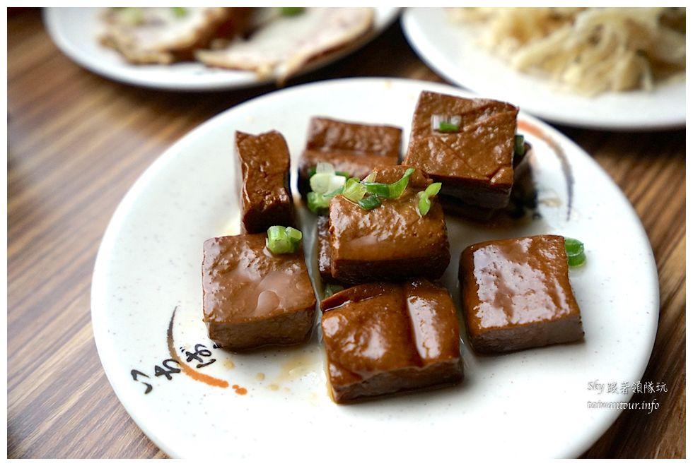 竹東美食推薦好吃九湯屋拉麵07760