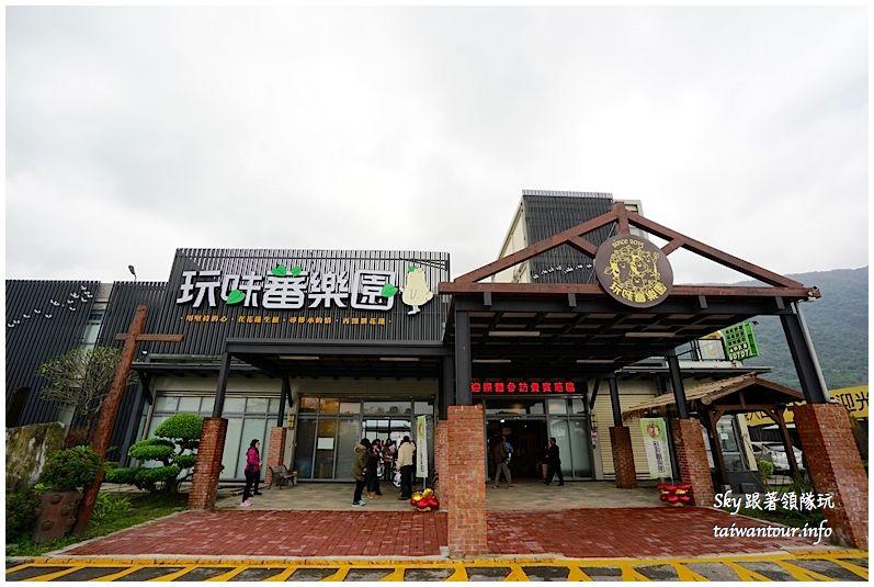 花蓮景點推薦新城玩味蕃樂園DSC05093_结果