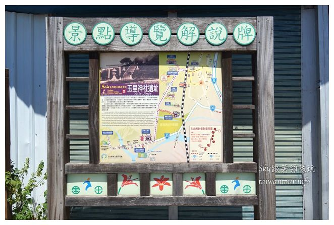 花蓮玉里神社05025