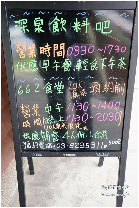 花蓮美食推薦台肥日式662食堂DSC04959_结果