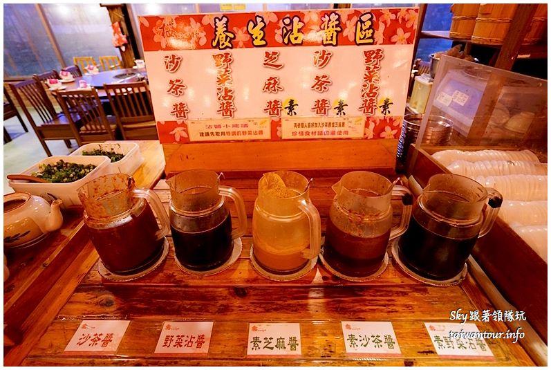 花蓮美食推薦吉安野菜櫻之田野吃到飽DSC05234_结果