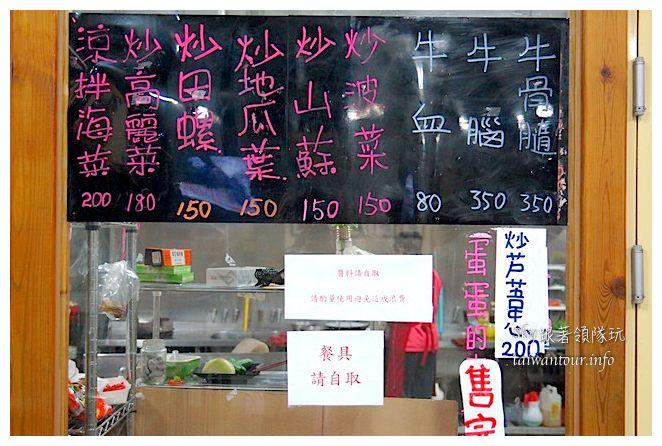 花蓮美食推薦牛巴達06990