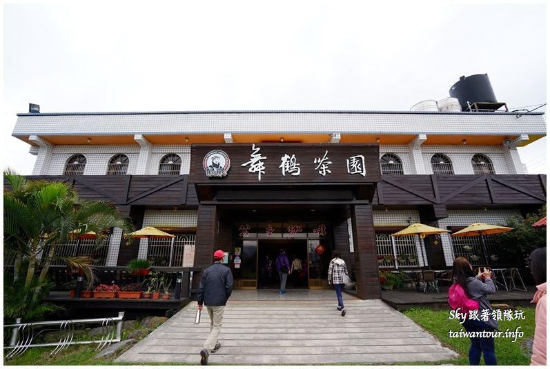 花蓮行程推薦瑞穗舞鶴台地公主咖啡DSC06509_结果