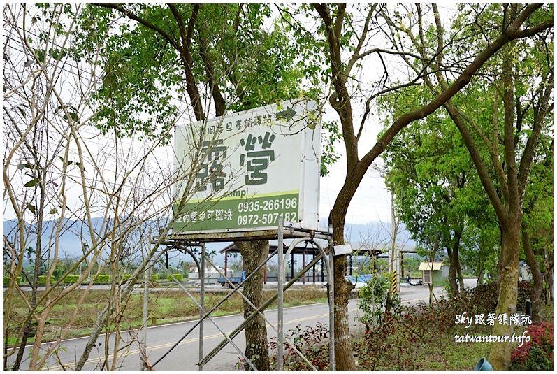 花蓮行程推薦養和屋活動柚遊自在柚來野餐趣DSC06341_结果