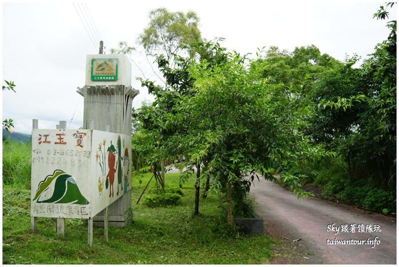 花蓮農業之旅DSC00851