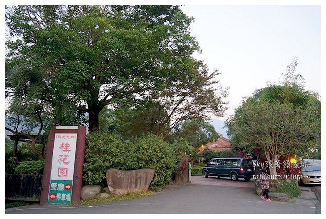 苗栗南庄景點老家米食堂老寮桂花園04761