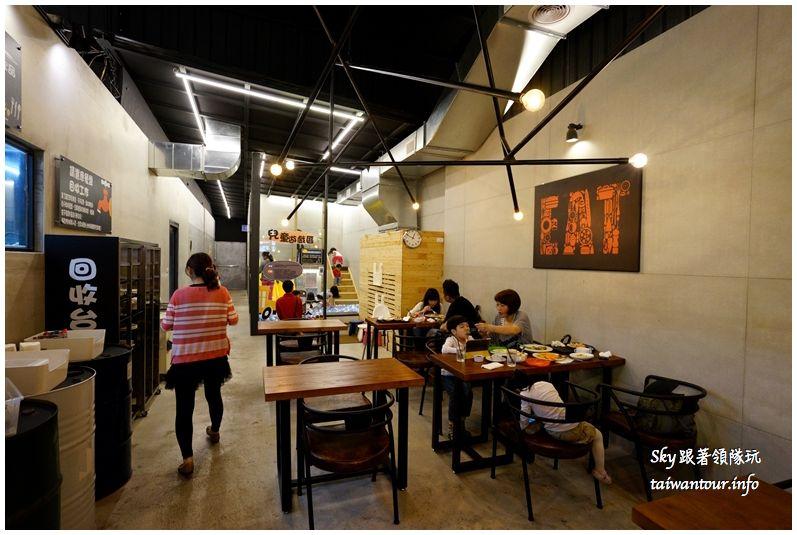 苗栗頭份親子餐廳推薦義食屋平價義大利麵披薩DSC01315_结果