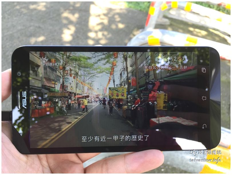 華碩手機zenfone go tv2016-06-15 08.17.07