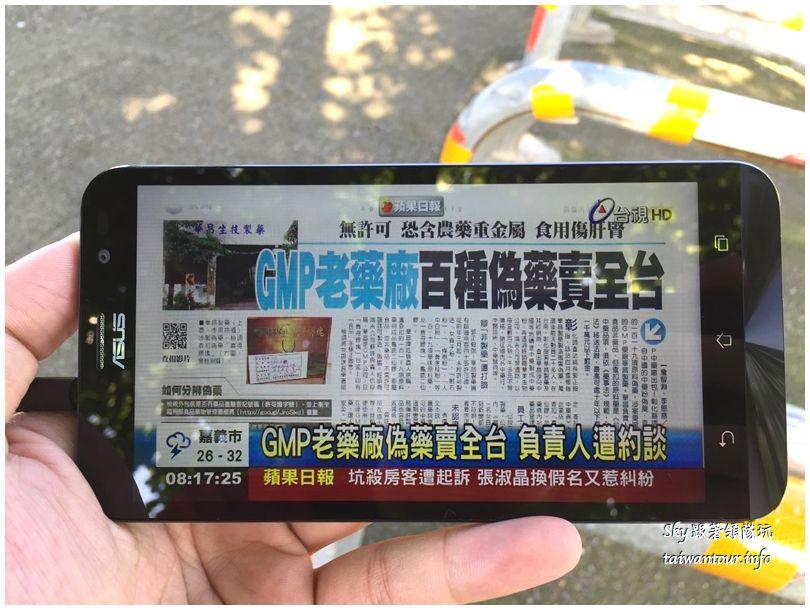華碩手機zenfone go tv2016-06-15 08.17.26