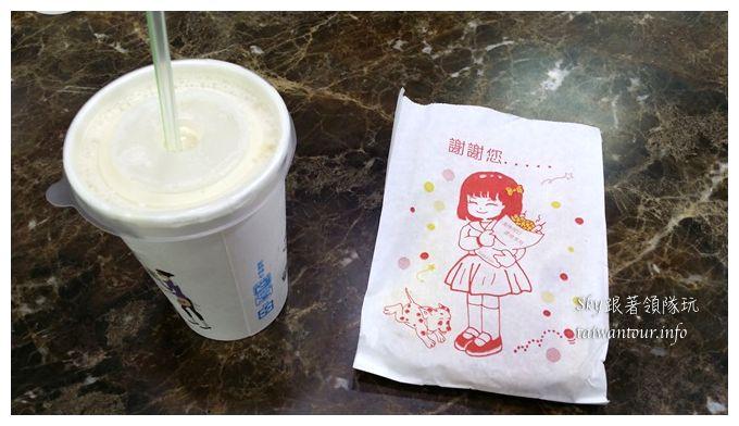 蘆洲弘記豆漿店06