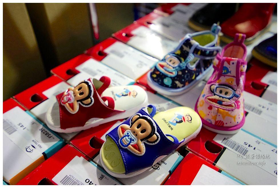 蘆洲童鞋特賣會playboy paul frank08706