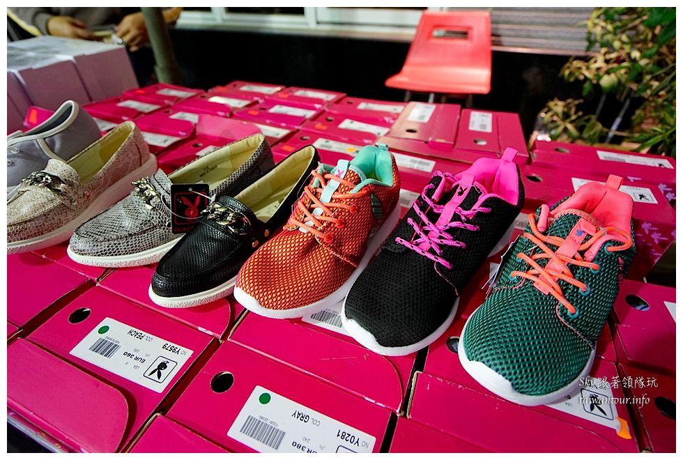 蘆洲童鞋特賣會playboy paul frank08710