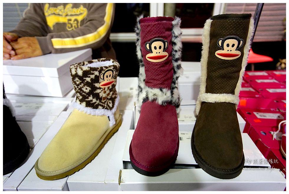 蘆洲童鞋特賣會playboy paul frank08713