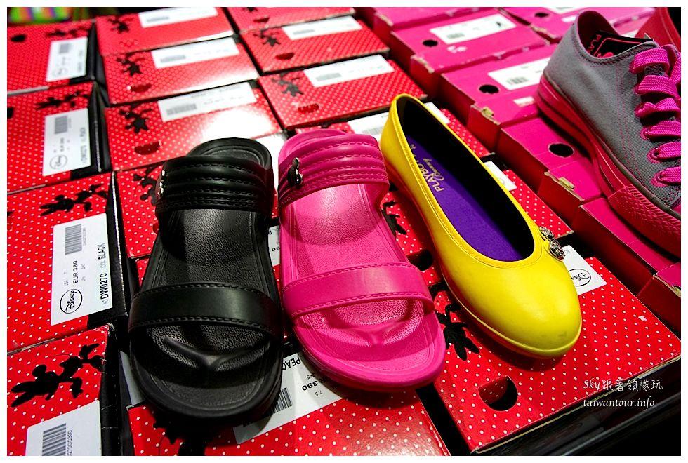 蘆洲童鞋特賣會playboy paul frank08716