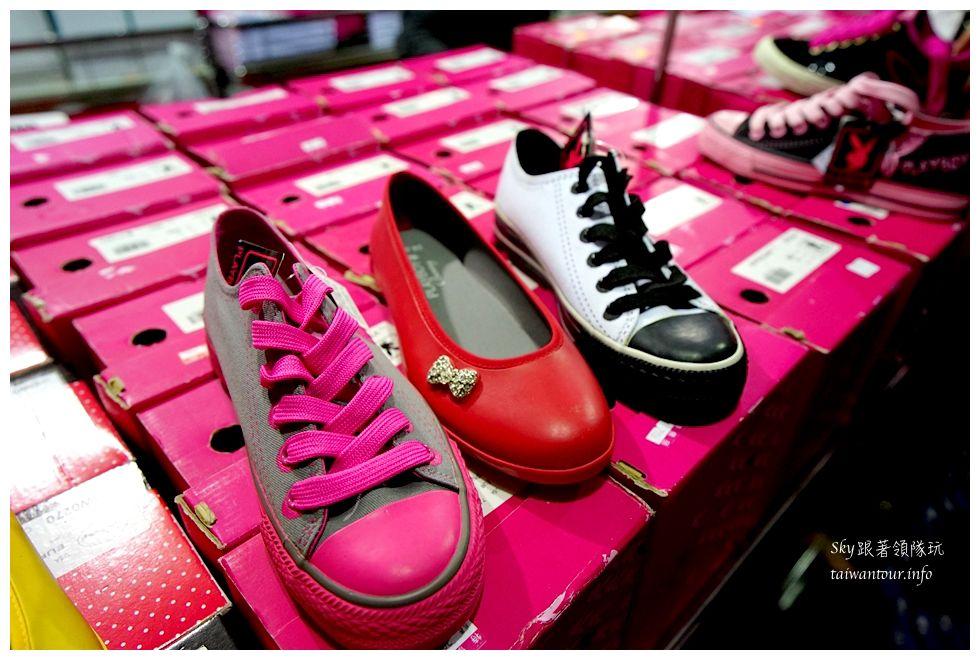 蘆洲童鞋特賣會playboy paul frank08718
