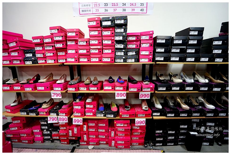 蘆洲童鞋特賣會playboy paul frank08778