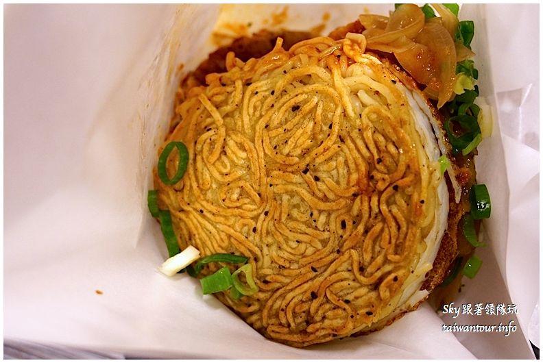 蘆洲美食推薦喜多燒拉麵燒大阪燒DSC04228_结果