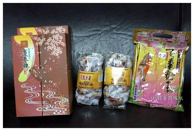 豐興餅舖慶春號07996