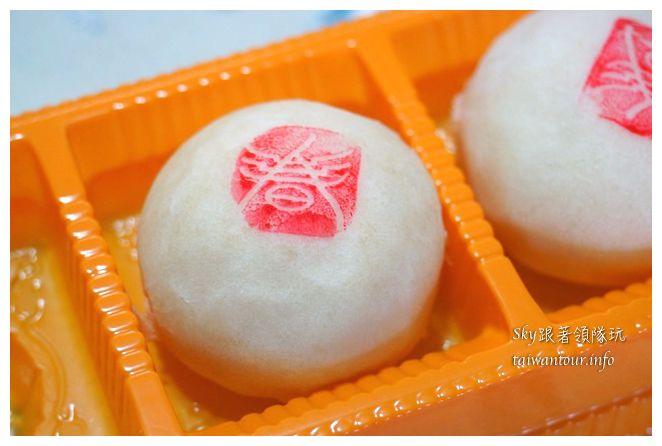 豐興餅舖慶春號08010