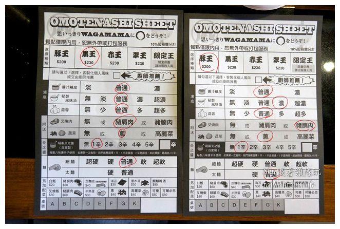 豚王拉麵NAGI02801