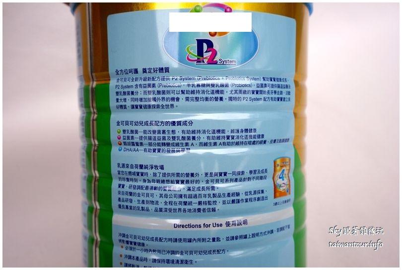 配方奶DSC01805_结果
