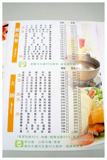 醬子複合式美食餐廳04